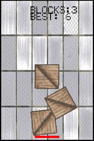 De boxy- screenshot
