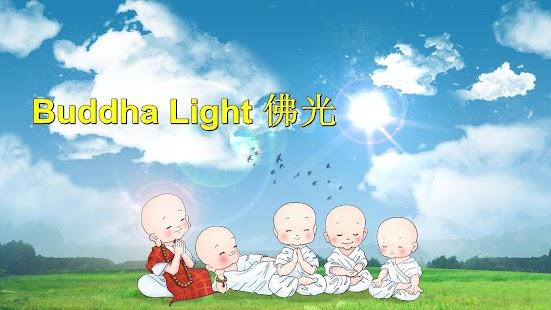Buddha Light 佛光