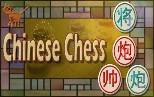 Chinese Chess Fight