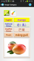 Screenshot of Chinese Phonetic Symbol 20A