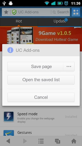免費下載工具APP|Save page - UC Browser app開箱文|APP開箱王