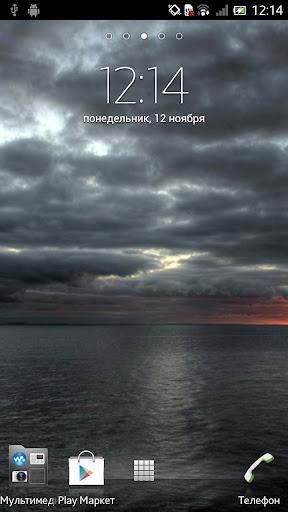 海面上的日落