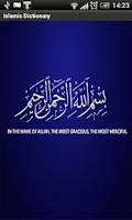Screenshot of Islamic Dictionary