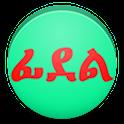 Geez/Amharic Fidel icon