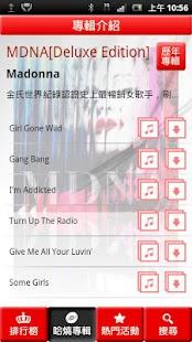免費下載音樂APP|FUN電鈴聲館_台哥大版 app開箱文|APP開箱王