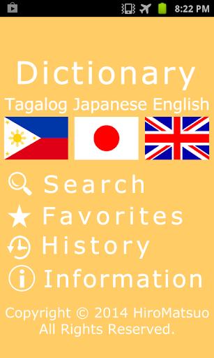 Tagalog Japanese Dictionary