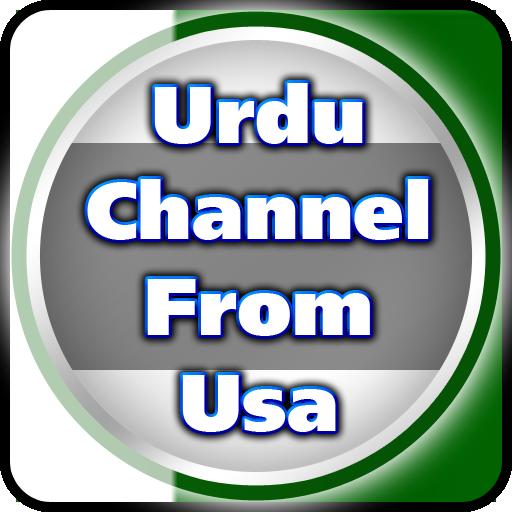 烏爾都語頻道來自美國 媒體與影片 LOGO-玩APPs