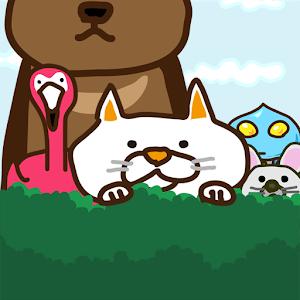 どうぶつこいこい ~ネコと動物の無料パズルゲーム~ for PC and MAC