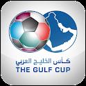 تطبيق بطولة كأس الخليج 21 #الاندرويد