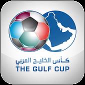 Gulf Cup 21