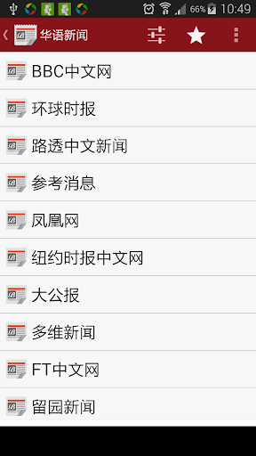 華語數位學習應用程式學習體驗研究— 以手機APP 為例