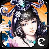 仙國志-3D MMORPG