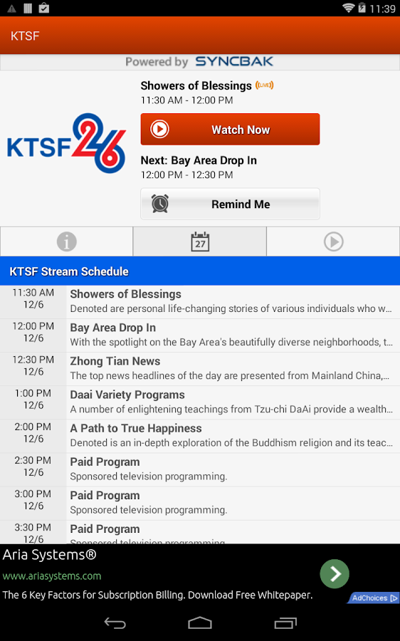 KTSF - screenshot