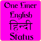 One Liner English Hindi Status