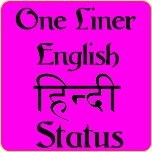 one liner english hindi status   android apps on google play