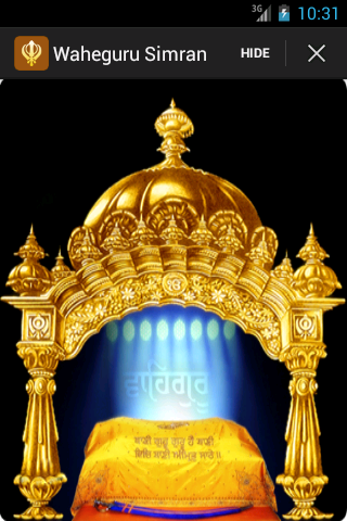Waheguru Simran - Android Apps on Google Play