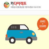 자동차보험비교견적 자동차보험다이렉트 자동차보험비교