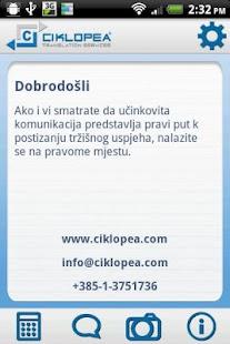 Ciklopea - screenshot thumbnail