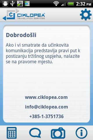 Ciklopea - screenshot