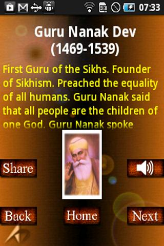 Gurbani - screenshot