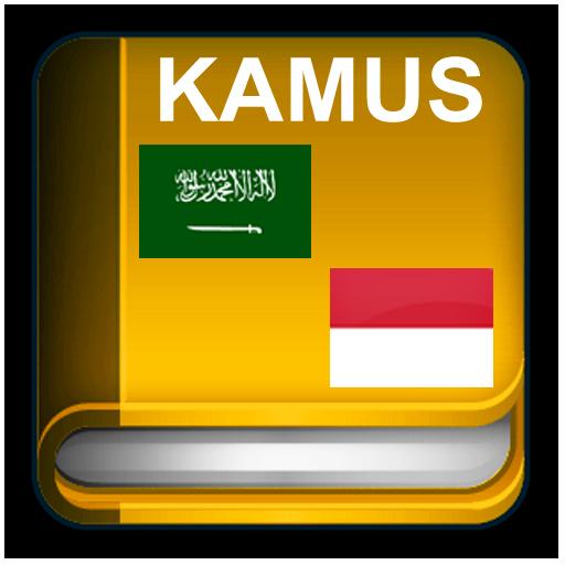 Kamus Bahasa Arab LOGO-APP點子