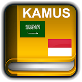 Kamus Bahasa Arab Indonesia