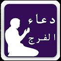 mokarmhikora - Logo