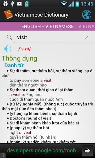 Vietnamese Dictionary online