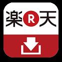 楽天 Install App|楽天スーパーポイントがたまる icon