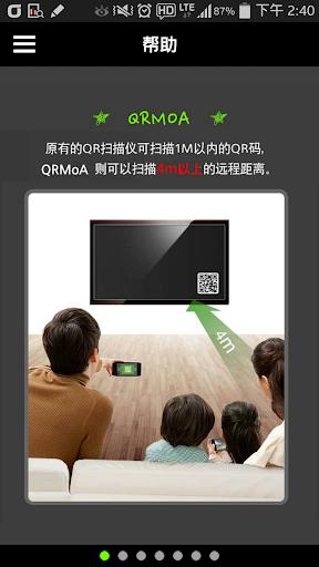 QR Scanner QRMoA 4.0 Pro