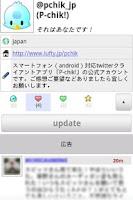 Screenshot of P-chik! beta