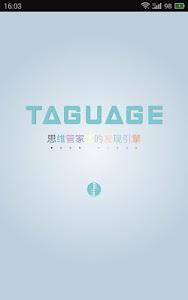 Taguage——-思维导图,头脑风暴,云笔记,知识管理 v2.2.2