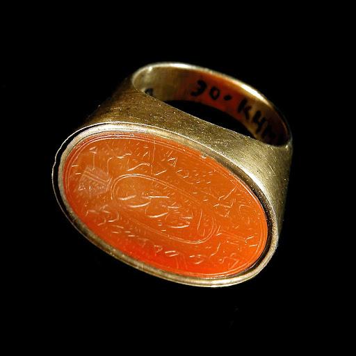 Перстень-<b>печатка</b> с арабской надписью - Неизвестен — Google ...