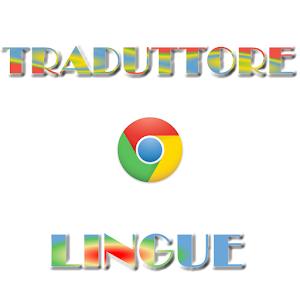 Translation - Traduttore