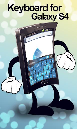 Keyboard for Galaxy S4