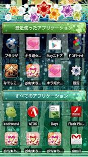 [Nadeshiko]Dreamlike Night- screenshot thumbnail