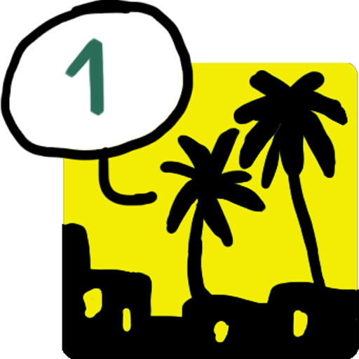 Casa Babili, Capítulo 1 漫畫 App LOGO-APP試玩