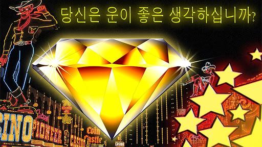 玩免費博奕APP|下載다이아몬드 슬롯 - 무료 카지노 슬롯 머신 app不用錢|硬是要APP