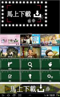玩媒體與影片App|1001故事屋免費|APP試玩