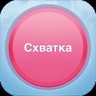 Счетчик схваток (baby.ru) icon