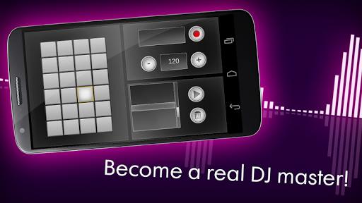 DJ的打垫