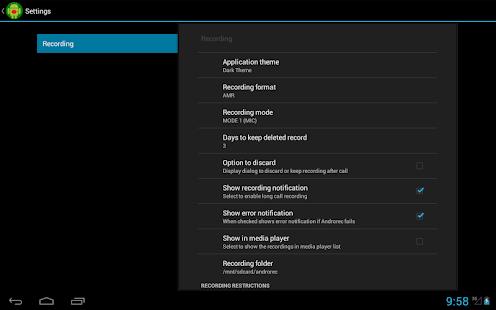 Androrec+ 通訊 App-癮科技App