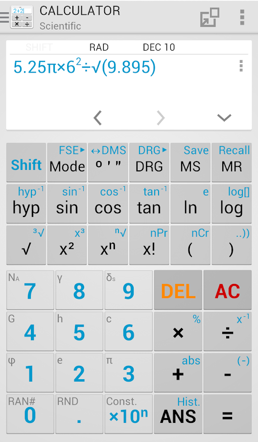 Expert Calculator Free - screenshot