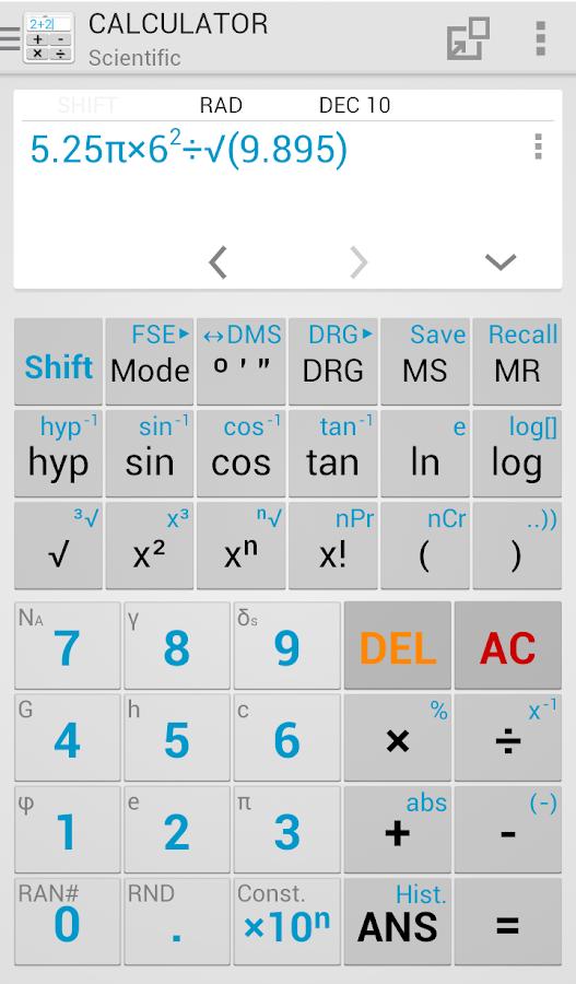 Expert Calculator Free - screenshot