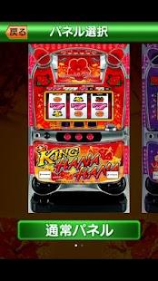 激Jパチスロ キングハナハナ-30- screenshot thumbnail