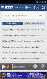 WEEI Live - screenshot thumbnail