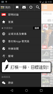 香討 - screenshot thumbnail