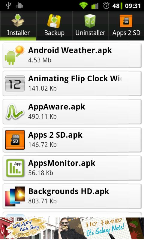 appInstaller – screenshot