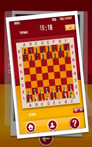 国际象棋的游戏玩家