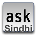 Sindhi for AnySoftKeyboard icon